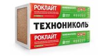 Утеплитель ТехноНИКОЛЬ для кровли в Калуге Роклайт