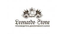 Искусственный камень в Калуге Leonardo Stone